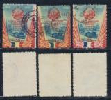 ROMANIA 5 ani RPR 1952 lot 3 timbre erori stampilate, Istorie, Stampilat