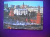 HOPCT 59456 TURMURILE DE LA KREMLIN MOSCOVA  RUSIA-NECIRCULATA