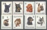 Bulgaria 1970 Dogs, MH M.211