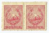 *Romania, lot 582 cu 2 timbre fiscale generale, pereche, 1948, MNH, Nestampilat