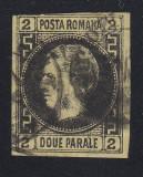 ROMANIA 1867 - CAROL CU FAVORITI 2 PARALE H SUBTIRE CIRCULAT LP 18 a
