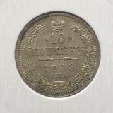 Moneda din argint Rusia Ţaristă 10 KOPEICA 1913 stare foarte buna
