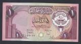 A3823 Kuwait Kuweit 1 dinar 1968 UNC
