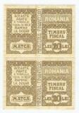 *Romania, lot 677 cu 2 dipticuri fiscale generale, 1968, pereche, MNH, Nestampilat