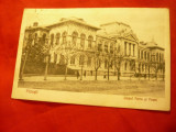 Ilustrata Ploiesti - Liceul Petru si Pavel 1926 Ed.Ion Dragu Ploiesti