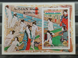 BC39, AJMAN, COLITA MNH NEPERFORATA, PICTURA JAPONEZA, EXPO '70, Nestampilat