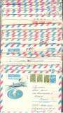 U.R.S.S.Lot  50 buc. scrisori intreguri postale circulate  FL.123