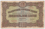 Bulgaria 20 Leva Zlatni ND (1917) - B'lgarska Narodna Banka, 232765, P-23