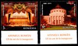 Romania 2013, LP 1968, Ateneul Roman - 125, seria tab A jos, MNH! LP 16,90 lei, Arhitectura, Nestampilat