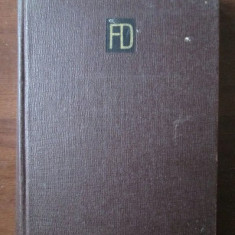 Dostoievski - Fratii Karamazov ed. de lux hartie velina