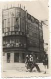 Sediul judetenei de partid a PMR 1949 Campulung Moldovenesc