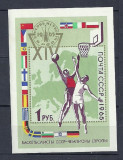 RUSIA 1965 – BASCHET,  colita MNH, DB18