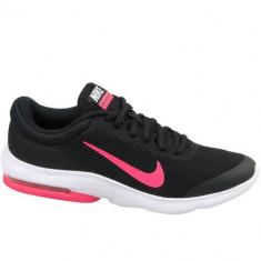 Pantofi Copii Nike Air Max Advantage GS 884529001