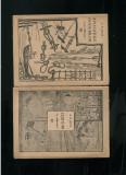"""A.S.Goia Colecţia """"Răbojul"""" vol. I-IV (cărţi pentru străjeri / legionari) (1939)"""