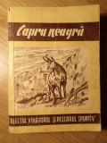 CAPRA NEAGRA (PAGINA DE TITLU LIPSA) - I. VENATOR