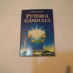 PUTEREA GANDULUI SWAMI SHIVANANDA