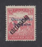 ROMANIA 1919 - OCUPATIA FRANCEZA 10 FILLER SECERATORI KOSTARSASAG MNH, Nestampilat