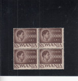 ROMANIA 1945  LP 187 MIHAI I  VAL.10000  BLOC DE 4 TIMBRE EROARE DANTELATURA MNH
