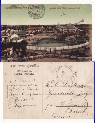 Bucuresti - Expozitia Nationala 1906 foto