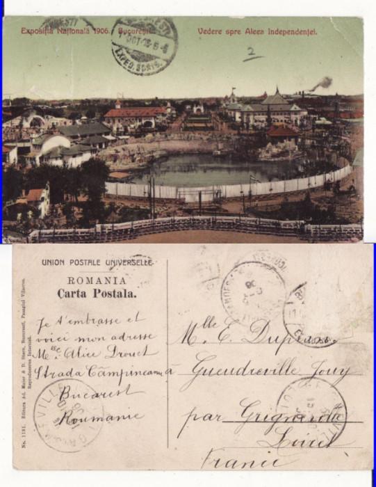 Bucuresti - Expozitia Nationala 1906