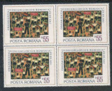 1974 Romania,LP 844-A 25-a aniv.a Organiz. de Pionieri din Ro.(bloc de 4)-MNH, Nestampilat
