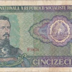 ROMANIA RSR 50 lei 1966 F STAMPILA ILIZIBILA