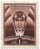 Timbrul aviatiei, 1932 - 1L, NEOBLITERAT, Aviatie, Nestampilat