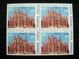 Exp.de filtalie Italia ,serie neuzata MNH in bloc de 4, L.P. 922, 1976, Nestampilat