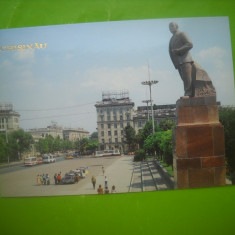 HOPCT 50531 MONUMENTUL LENIN /PIATA -CHISINAU MOLDOVA-BASARABIA-NECIRCULATA