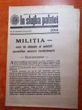 in slujba patriei 23 mai 1977-militia scut de nadejde al apararii