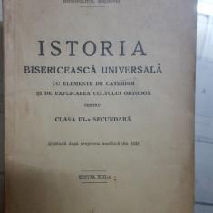 Irineu Mihălcescu, Istoria Bisericească Universală, București 1942