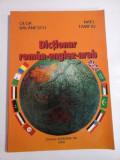 DICTIONAR ROMAN-ENGLEZ-ARAB - Olga Balanescu * Nael Tawfiq