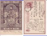 Bulgaria - Casa Regala-Ferdinand, Circulata, Printata