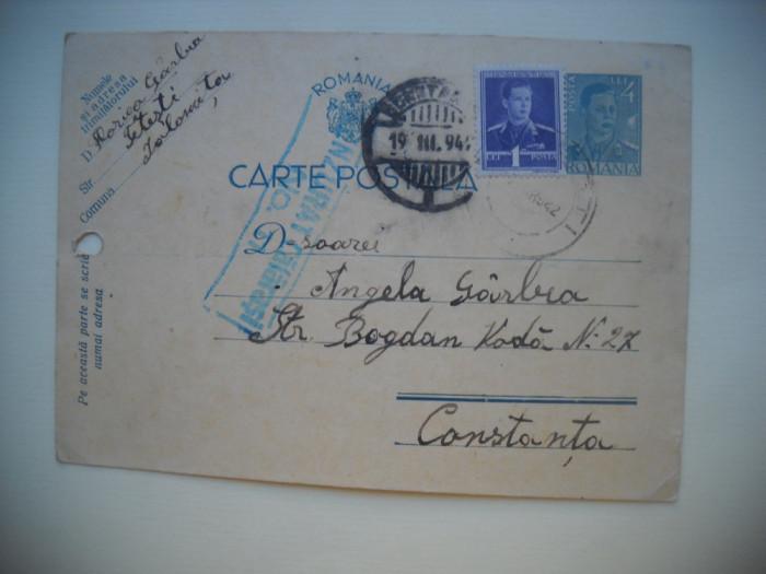 HOPCT  345 L  CENZURAT 1942 CALARASI -CARTE POSTALA MILITARA-CIRCULATA