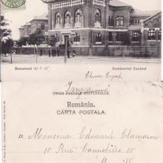 Bucuresti -Seminarul Central- clasica,rara