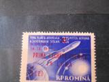1959  lp 478  PRIMA RACHETA COSMICA IN LUME - supratipar