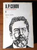 A.P.Cehov - Schite si povestiri