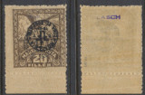 1919 ROMANIA ocupatia in Ungaria Debretin II eroare 20f vultur sursarj dublu MNH