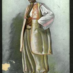 Carte Postala Veche Circulata 1918 BUKOWINA Cernauti CZERNOWITZ Port Popular, Fotografie