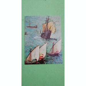 CCO 1976 - CALENDAR DE COLECTIE - TEMATICA ARTA - ANUL 1976