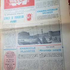 Ziarul magazin 2 februarie 1980-art. despre rapid bucuresti de adrian paunescu