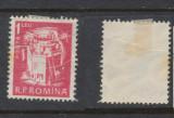 ROMANIA 1960 uzuale 1 Leu reactor eroare pliuri de hartie pre-tiparire