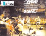 Caseta audio: Alexandru Andries - Acasa ( 1996, originala, stare foarte buna ), Casete audio