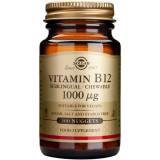 Vitamina B-12 1000mg nuggets, 100cps, Solgar