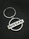 Breloc auto Nissan argintiu 2 fete accesorii chei posesori auto