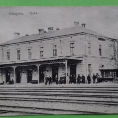 Prahova Campina Gara