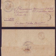 1884 Romania, Scrisoare PLASA VADENI la VALEA CANEPII, stampila rurala, sigiliu