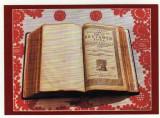 ORADEA BISERICA REFORMATA BIBLIA DE LA ORADEA  CARTE POSTALA, Necirculata, Printata