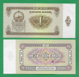 = MONGOLIA - 1 TUGRIK - 1966 - UNC =