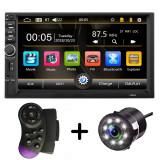 MP5 Player Universal 2DIN 7880S cu Camera de Marsarier HD Ecran 7 Inch Bluetooth MirrorLink Android IoS